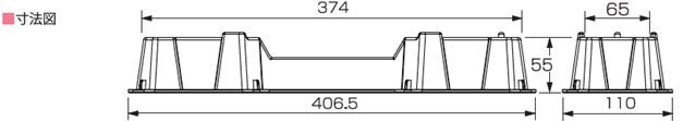 EL-405寸法図