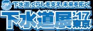top_btn_logo