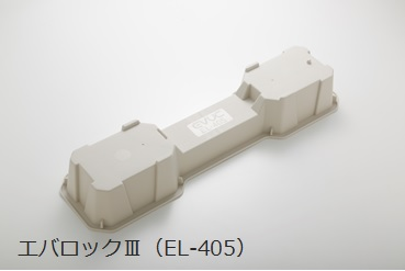 EL-405